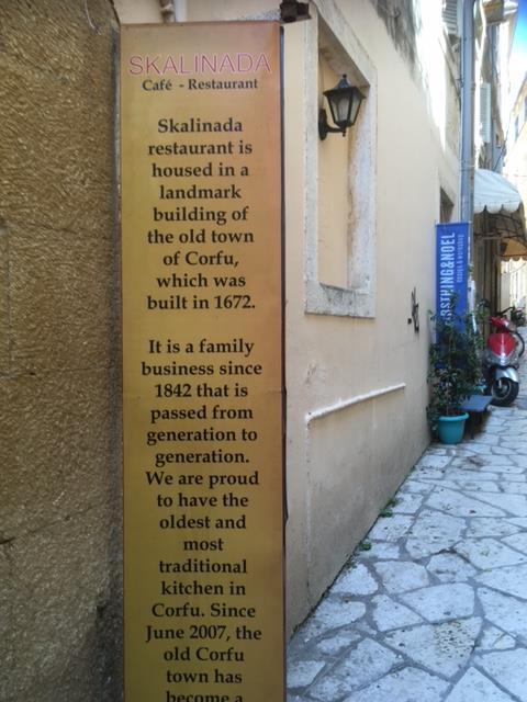 Corfu tourist